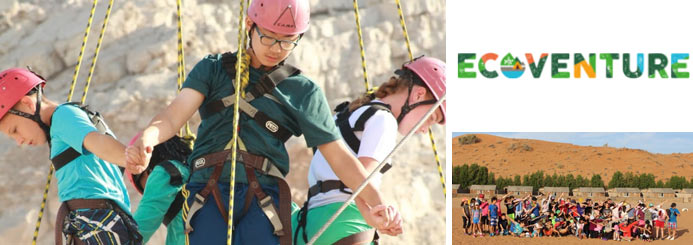 Call for Interns, Instructors and Seniors in Outdoor Education